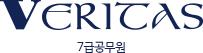 7급공무원/경찰간부